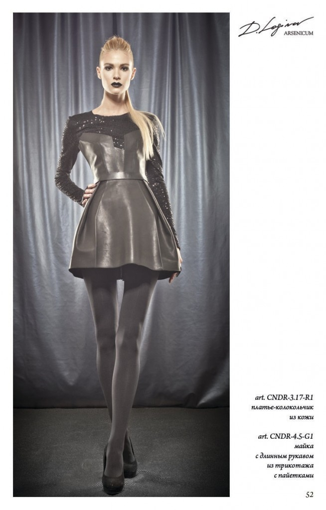 Dmitry Loginov Arsenicum
