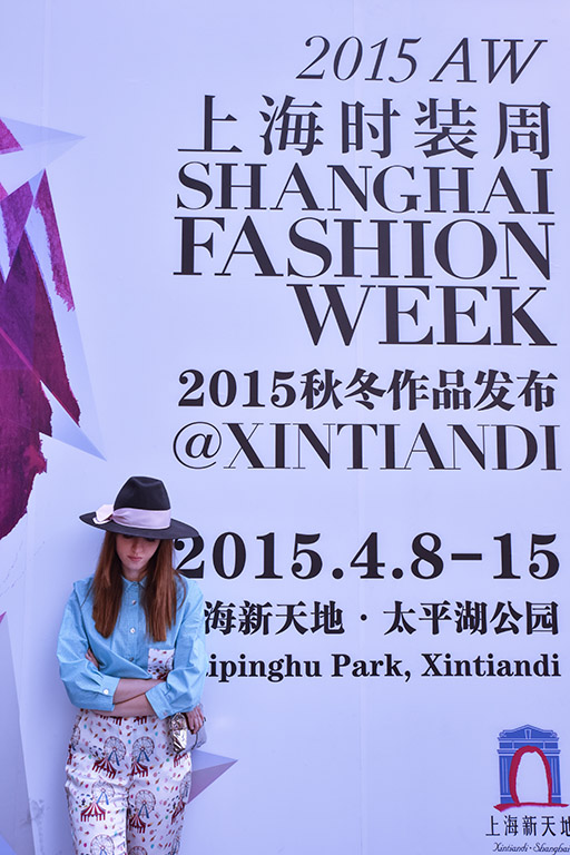 shanghai_fashion_week_2015_photo_12