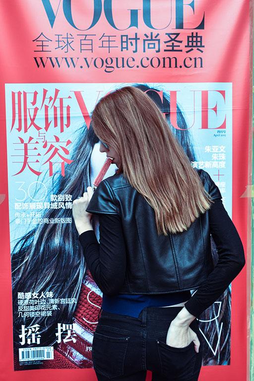shanghai_fashionweek_ -1994