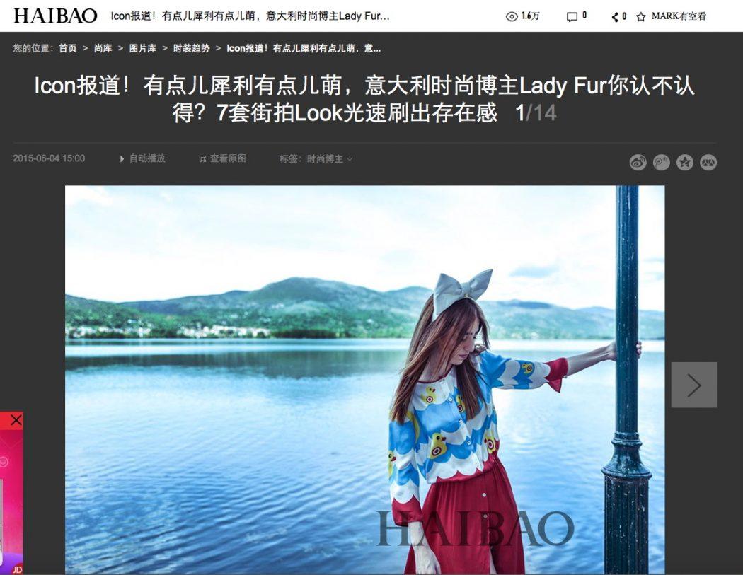 samantha de reviziis fur blogger haibao china