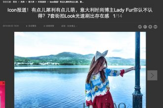 samantha de reviziis fur blogger haibao china